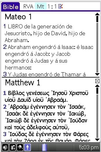 bible-mobile